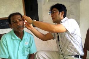 Ear Clinic (Closed)