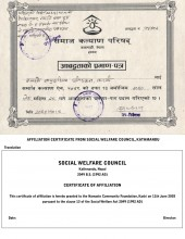 Affiliation Certificate from Social Welfare Council, Kathmandu