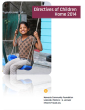 Directives of Children Home 2071
