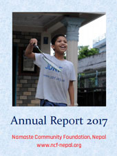 Annual Reports 2017